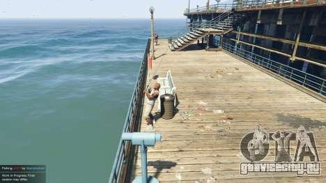 Fishing Mod 0.2.7 BETA для GTA 5 третий скриншот