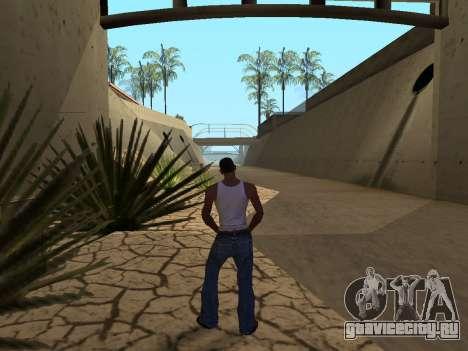 Ped.ifp Анимации гопника для GTA San Andreas четвёртый скриншот