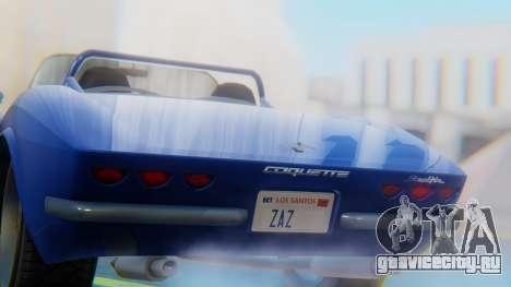 Invetero Coquette BlackFin Convertible для GTA San Andreas вид сзади