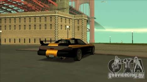 ZR-350 Road King для GTA San Andreas вид снизу