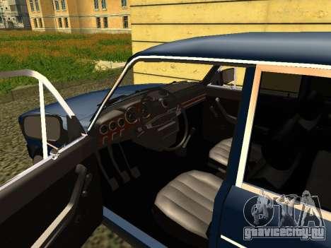 ВАЗ 21065 для GTA San Andreas вид сзади