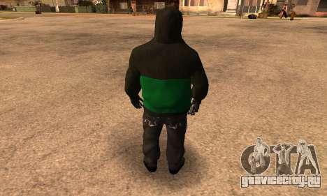 Fam Black для GTA San Andreas третий скриншот