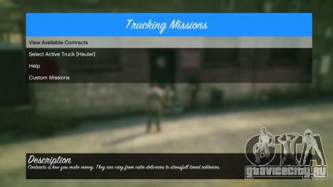 Trucking Missions 1.5 для GTA 5 шестой скриншот