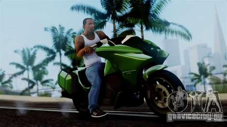 Dinka Vindicator GTA 5 Plate для GTA San Andreas