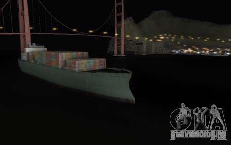 Вечная ночь для GTA San Andreas второй скриншот