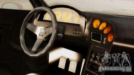 Pegassi Osyra Extra 2 для GTA San Andreas вид справа