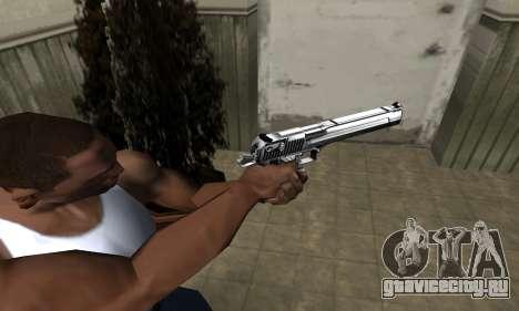 Full Silver Deagle для GTA San Andreas