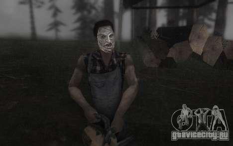 Маска Кожаное лицо для GTA San Andreas второй скриншот