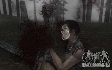 Маска Кожаное лицо для GTA San Andreas четвёртый скриншот