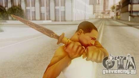Ceremonial Dagger для GTA San Andreas третий скриншот