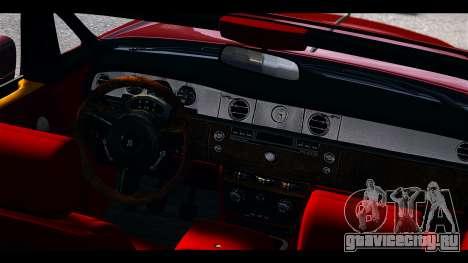 Rolls-Royce Phantom 2009 Coupe v1.0 для GTA 4 вид сзади