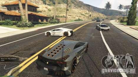 Drag Race 1.2a для GTA 5 шестой скриншот