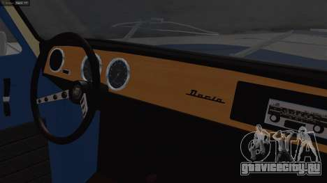 Dacia 1100 для GTA San Andreas вид справа
