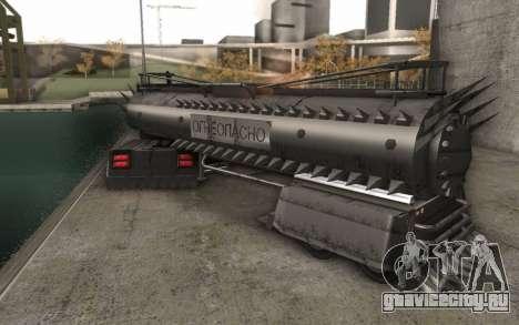 Прицеп для грузовика Mad Max для GTA San Andreas
