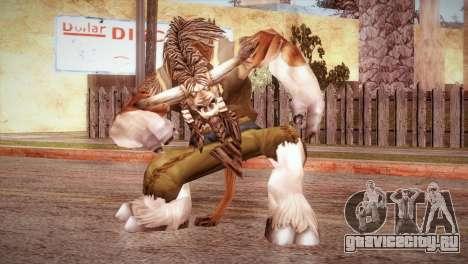 Таурен для GTA San Andreas