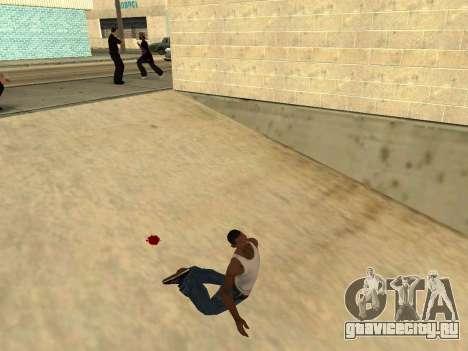 Ped.ifp Анимации гопника для GTA San Andreas второй скриншот