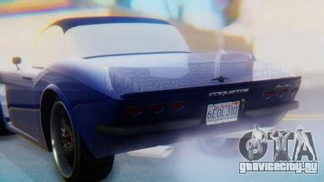 Invetero Coquette BlackFin v2 SA Plate для GTA San Andreas двигатель