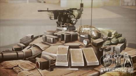 T-90A BF4 для GTA San Andreas вид сзади слева