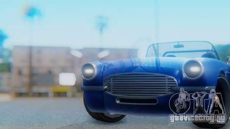 Invetero Coquette BlackFin Convertible для GTA San Andreas вид справа