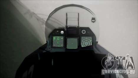 SU-47 Berkut Grabacr Ace Combat 5 для GTA San Andreas вид справа