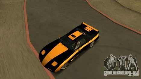 ZR-350 Road King для GTA San Andreas вид сбоку