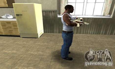 Sniper Fish Power для GTA San Andreas