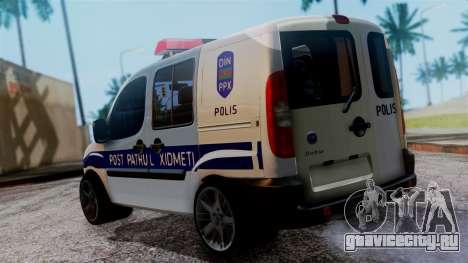 Fiat Doblo PPX для GTA San Andreas вид слева