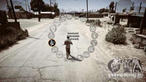 Foot Radio для GTA 5 второй скриншот