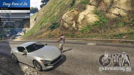 Drag Race 1.2a для GTA 5 третий скриншот