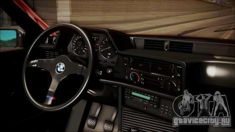 BMW E24 Shakugan No Shana Itasha для GTA San Andreas вид справа