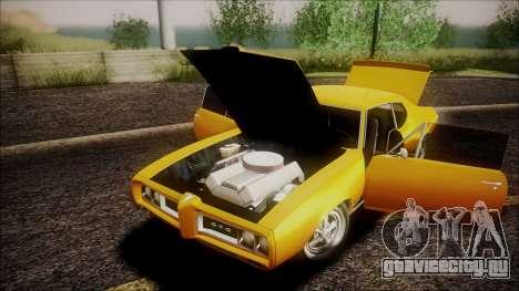 Pontiac GTO 1968 для GTA San Andreas вид изнутри