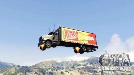 Vehicles Jetpack v1.2.2 для GTA 5 третий скриншот