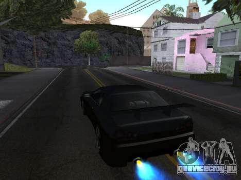 Новый звук нитро для GTA San Andreas
