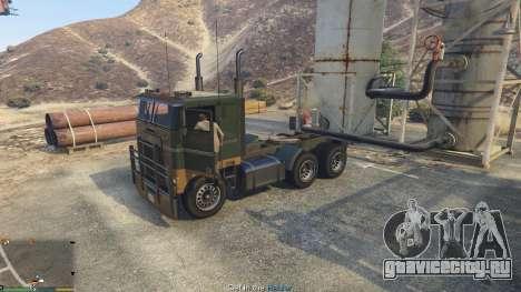 Trucking Missions 1.5 для GTA 5 восьмой скриншот