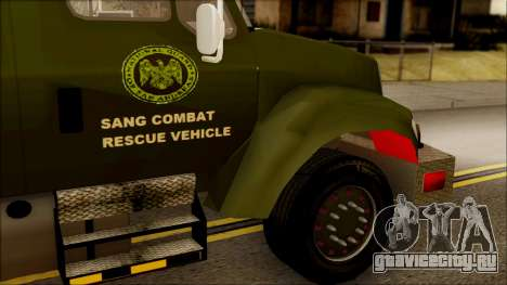 SANG Combat Rescue International для GTA San Andreas вид справа
