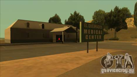 HP пикапы около больниц штата для GTA San Andreas четвёртый скриншот