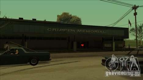 HP пикапы около больниц штата для GTA San Andreas седьмой скриншот