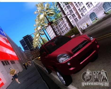 Hyundai Tucson для GTA San Andreas вид сзади