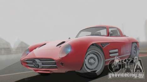 GTA 5 Benefactor Stirling для GTA San Andreas