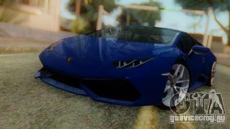 Lamborghini Huracan 2015 для GTA San Andreas