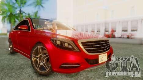 Mercedes-Benz S63 W222 AMG для GTA San Andreas