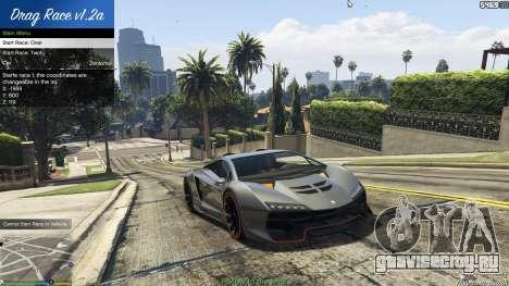 Drag Race 1.2a для GTA 5 четвертый скриншот