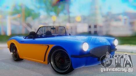 Invetero Coquette BlackFin v2 SA Plate для GTA San Andreas