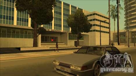 HP пикапы около больниц штата для GTA San Andreas