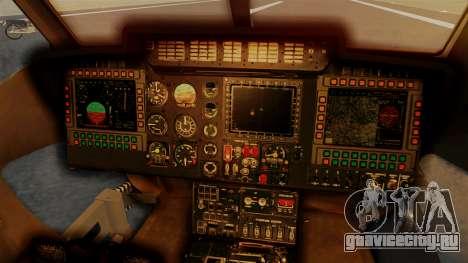 PZL W-3PL Głuszec для GTA San Andreas вид сзади