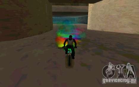 Bike Smoke для GTA San Andreas четвёртый скриншот
