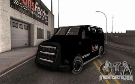 Машина доставки тюнинг-деталей для GTA San Andreas