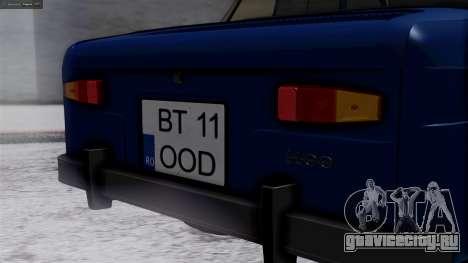 Dacia 1100 для GTA San Andreas вид сзади