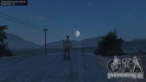 Doge Moon для GTA 5 четвертый скриншот