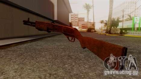 BlueSteel Shotgun для GTA San Andreas второй скриншот